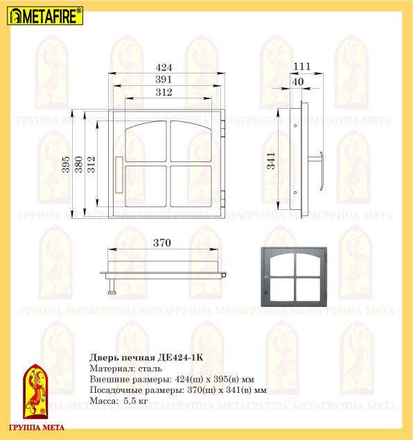 Схема ДЕ424-1К