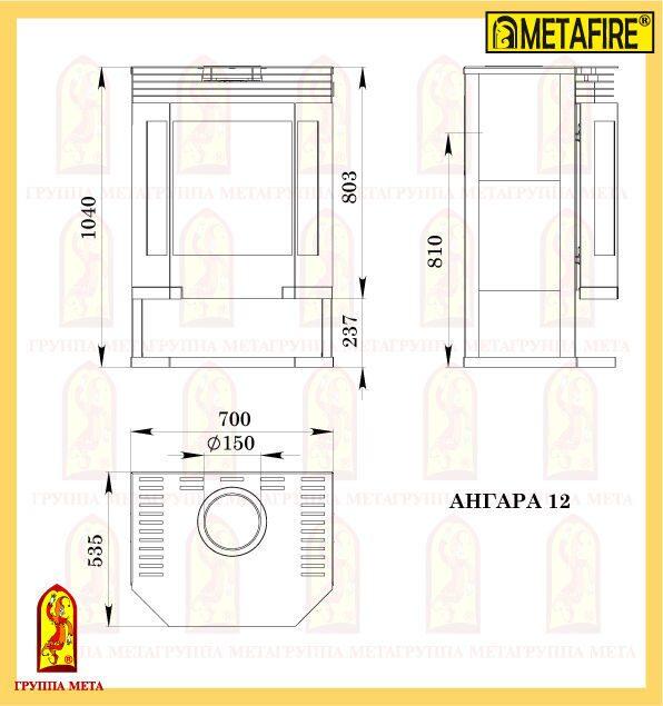 angara12 (1)