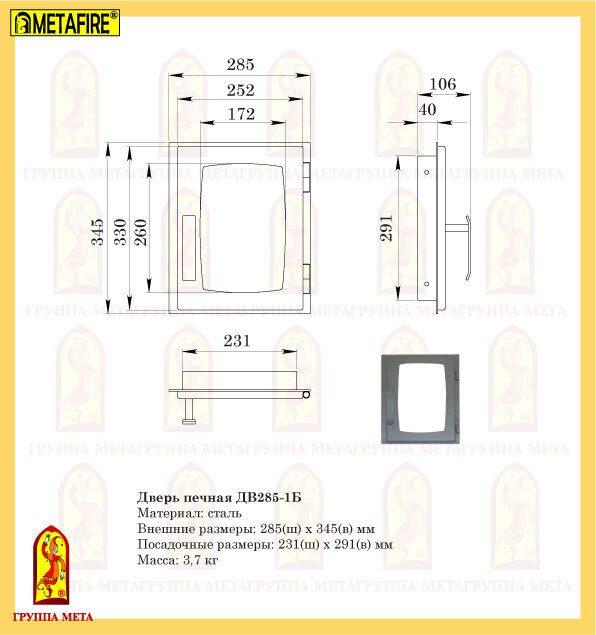 Схема ДВ285-1Б